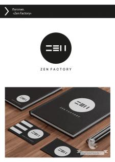 """Логотип """"Zen Factory"""""""